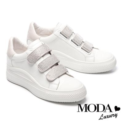 休閒鞋 MODA Luxury 極致電眼水鑽造型條帶魔鬼氈全真皮厚底休閒鞋-白