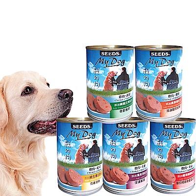 SEED惜時《MyDog我的狗 愛犬機能餐罐》400g*48罐