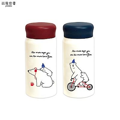 日本POLARBEARSFAM「大白祝日」雙層不鏽鋼真空保溫瓶350ml