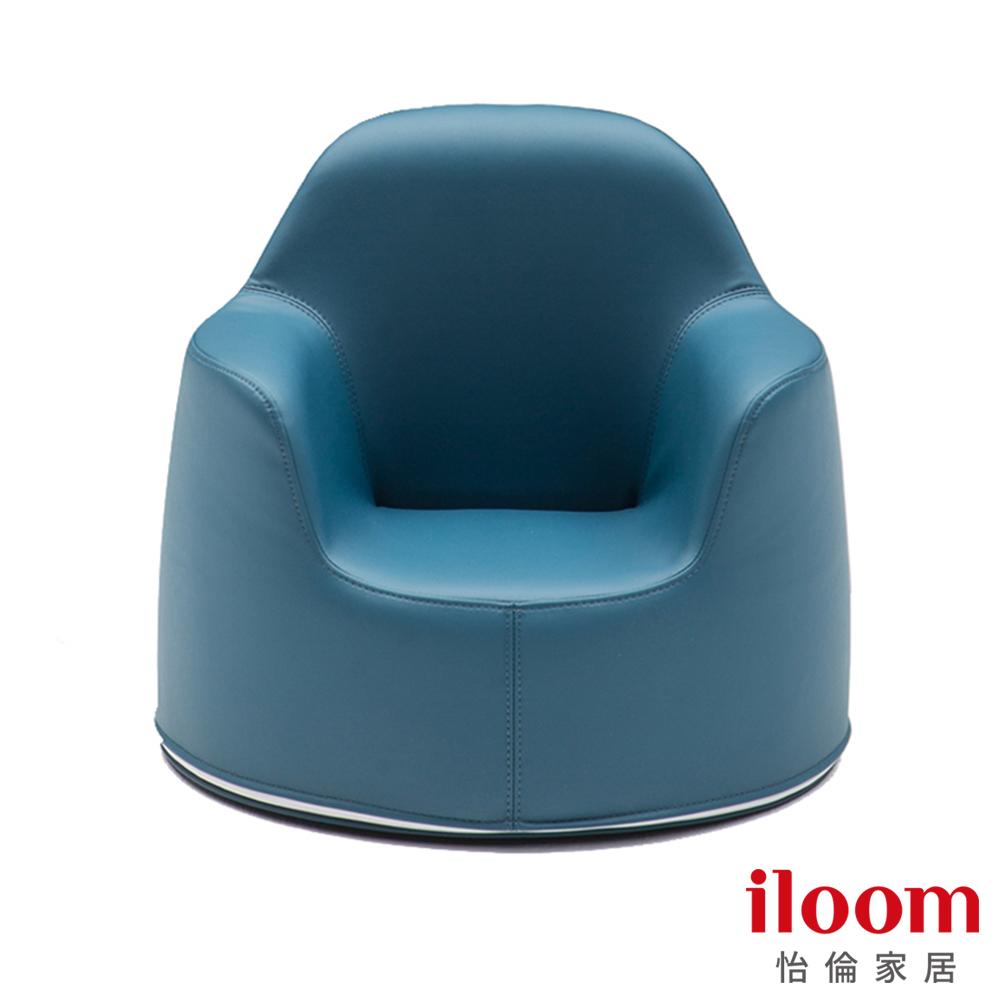 【iloom怡倫】  ACO馬卡龍-海洋藍小沙發(媽咪抱抱椅)