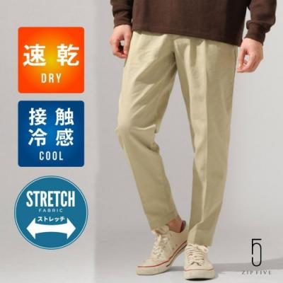 ZIP日本男裝 春夏棉麻九分褲(7色)