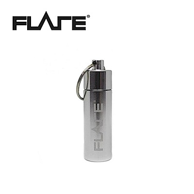 Flare Capsule 英國防躁耳塞專用膠囊收納硬殼 銀色款