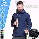 NEW FORCE 保暖防風防水刷絨衝鋒連帽外套 男款藏藍