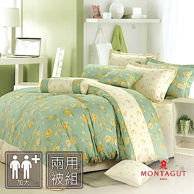 MONTAGUT-法國莊園-精梳棉-加大四件式兩用被床包組