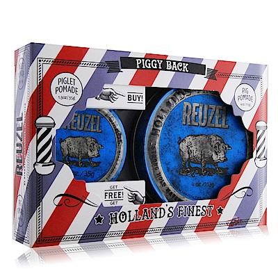 荷蘭 REUZEL豬油 藍豬超強水性髮油禮盒組 35g 113g  水洗式髮油