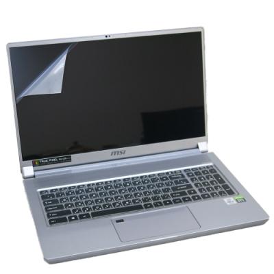 EZstick MSI WS75 10TM 專用 筆電 螢幕保護貼