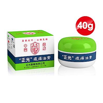 正光 痠痛油膏-40g