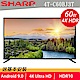 SHARP夏普 60吋 4K智慧連網電視 4T-C60BJ3T product thumbnail 2