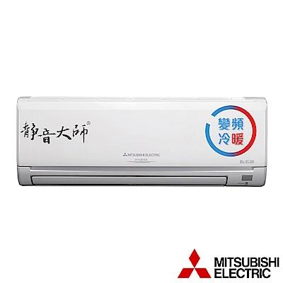 MITSUBISHI三菱<b>5</b>-6坪變頻冷暖冷氣MUZ-GE35NA/MSZ-GE35NA