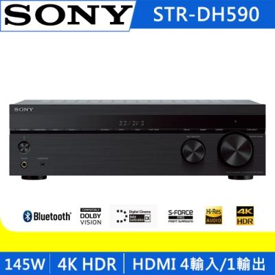 【福利品】SONY 5.2聲道環繞擴大機 STR-DH590