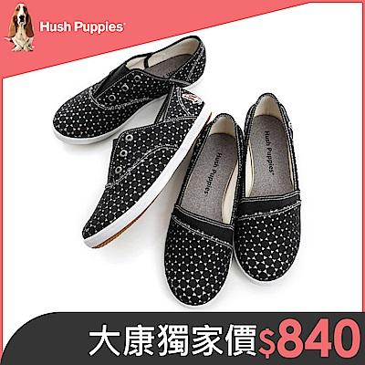 Hush Puppies 黑色戀人咖啡紗懶人鞋-兩款任選