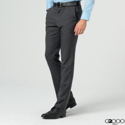 G2000斜紋單品西褲-灰色