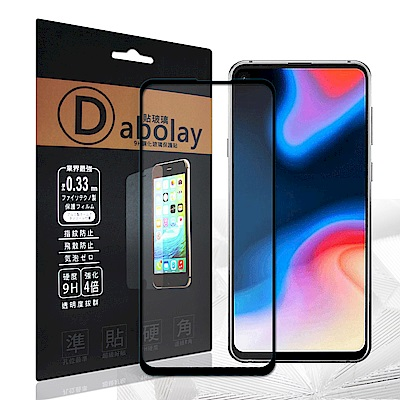 全膠貼合 Samsung Galaxy A8s 滿版疏水疏油9H鋼化頂級玻璃膜(黑)
