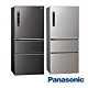 [館長推薦] Panasonic 國際牌 610公升 三門變頻冰箱 NR-C611XV-L 絲紋灰 product thumbnail 1