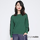 獨身貴族 靜謐優雅袖拼接蕾絲設計針織衫(2色)