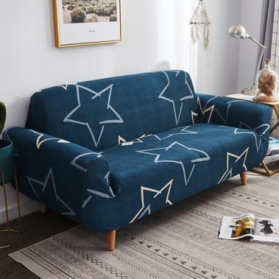 【歐卓拉】星願彈性沙發套-1人座