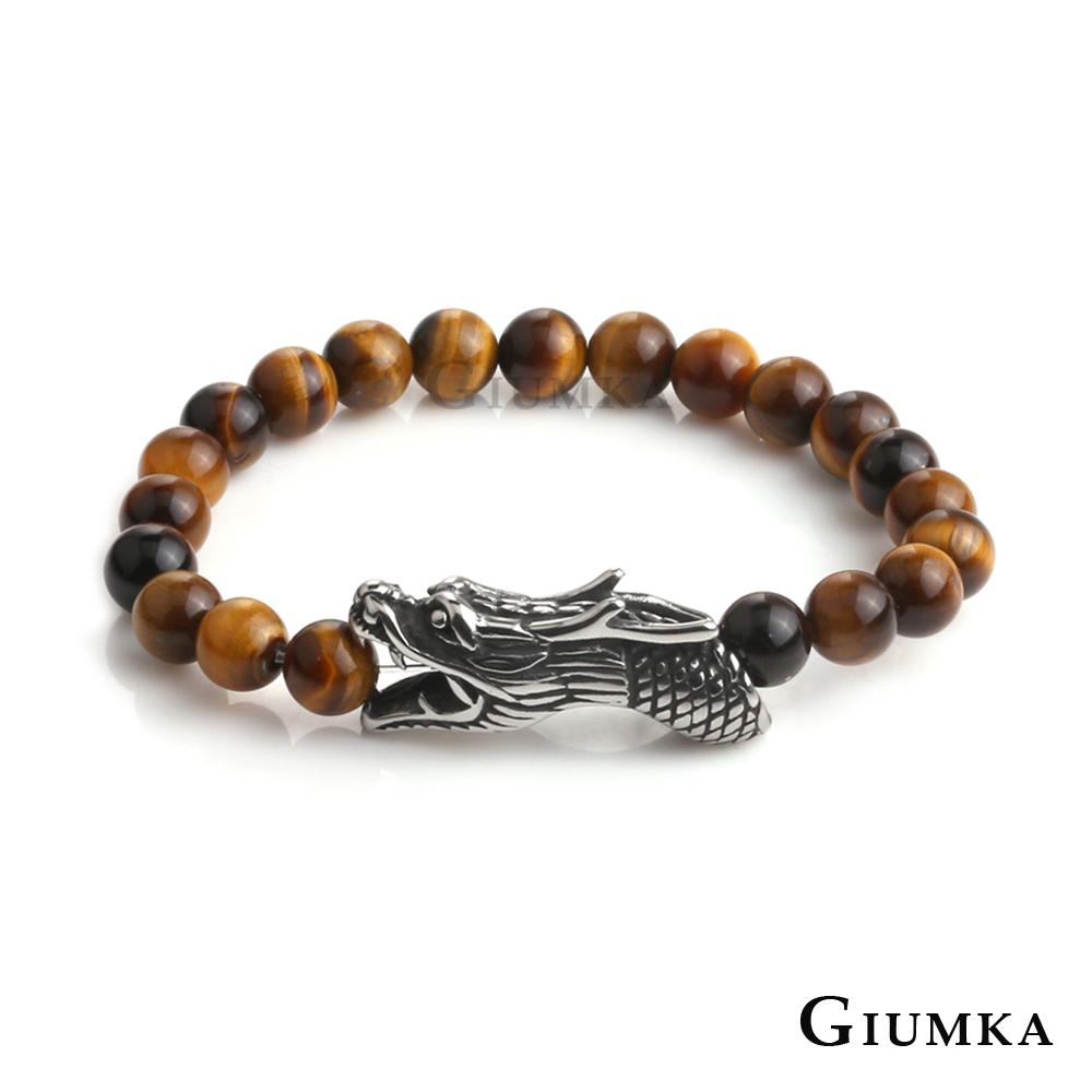 GIUMKA祥龍戲珠彈性串珠手鍊(八款任選)