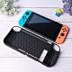 任天堂 Nintendo Switch 保護殼 髮絲紋 類碳纖紋 防摔TPU殼 product thumbnail 1