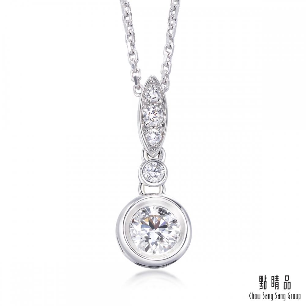 點睛品-INFINI LOVE DIAMOND-Iconic系列- 0.3克拉鑽石吊墜