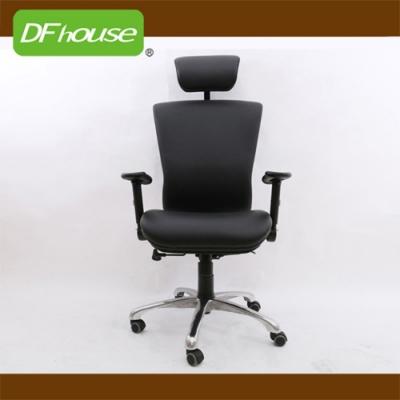 DFhouse奧斯汀高級透氣皮辦公椅  70*70*120-134