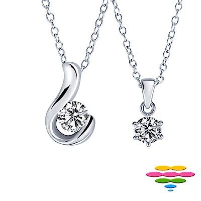 彩糖 50分鑽石 G/SI2 鑽石項鍊 (2選1)