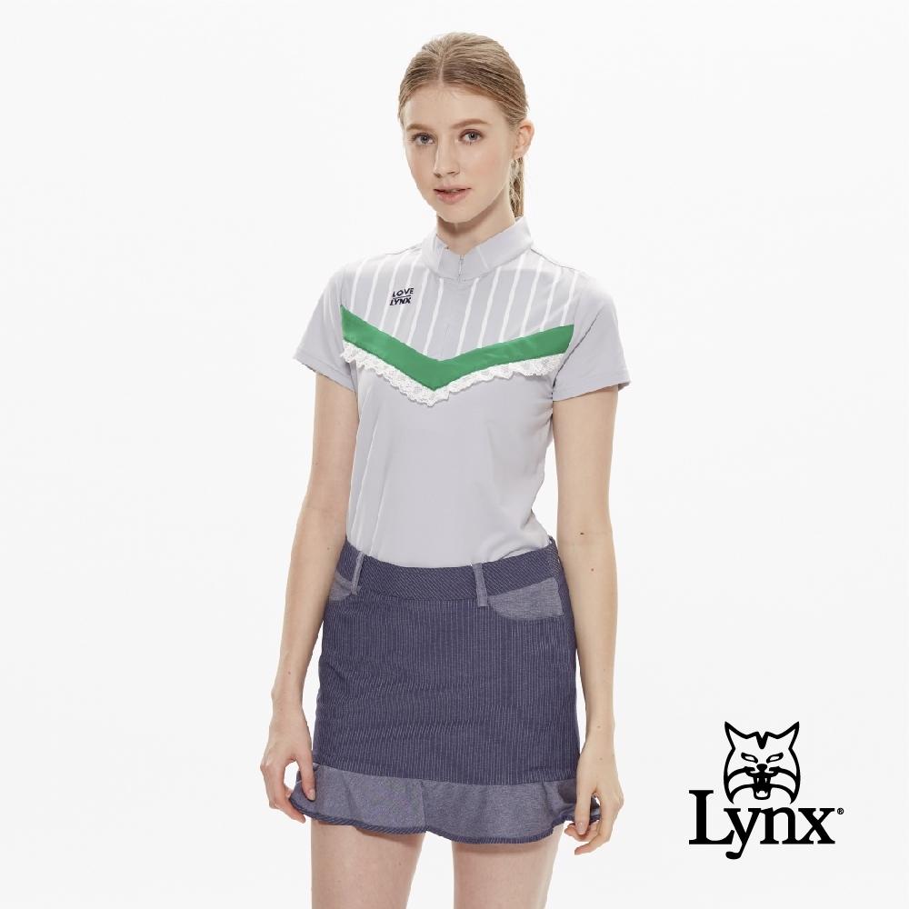 【Lynx Golf】女款吸汗速乾涼感舒適V型剪接蕾絲布短袖立領POLO衫-淺灰色