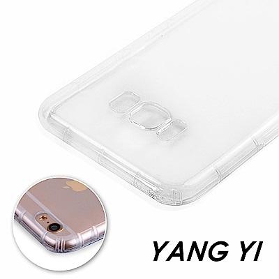 揚邑 Samsung Galaxy S8 Plus 6.2吋 氣囊防撞耐磨不黏機清透空壓殼