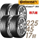 【Continental 馬牌】UltraContact UC6 舒適操控輪胎_四入組_225/45/17(UC6) product thumbnail 1