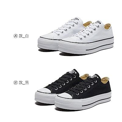 時時樂限定 CONVERSE CTAS LIFT 低筒厚底帆布鞋 女 560251C&560251C