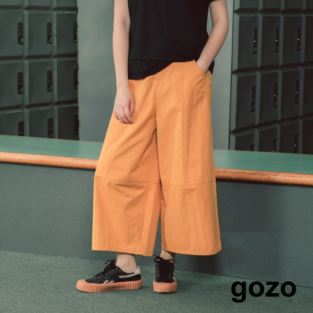 gozo-彈性拉繩素色寬褲-(兩色) product image 1