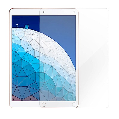 Metal-Slim Apple iPad Air 10.5 2019 9H鋼化玻璃保護貼