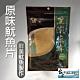 (任選) 新港漁會 原味魷魚片 (80g / 包) product thumbnail 1