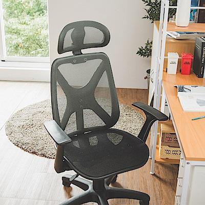 Home Feeling 辦公椅/電腦椅/透氣網布-48X46X126.5
