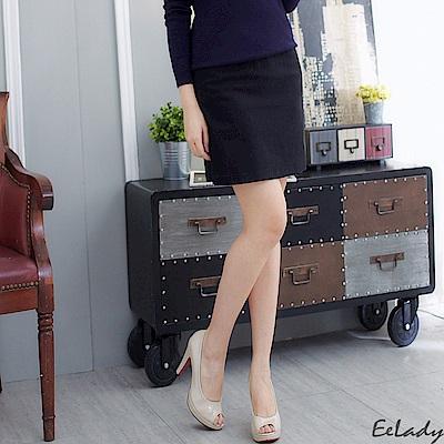 EELADY大尺碼-OL素面口袋彈性A字裙