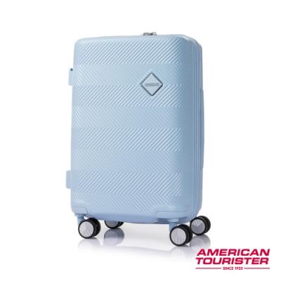 AT美國旅行者 20吋Groovista 霧面耐磨吸震PC硬殼登機箱(粉藍)