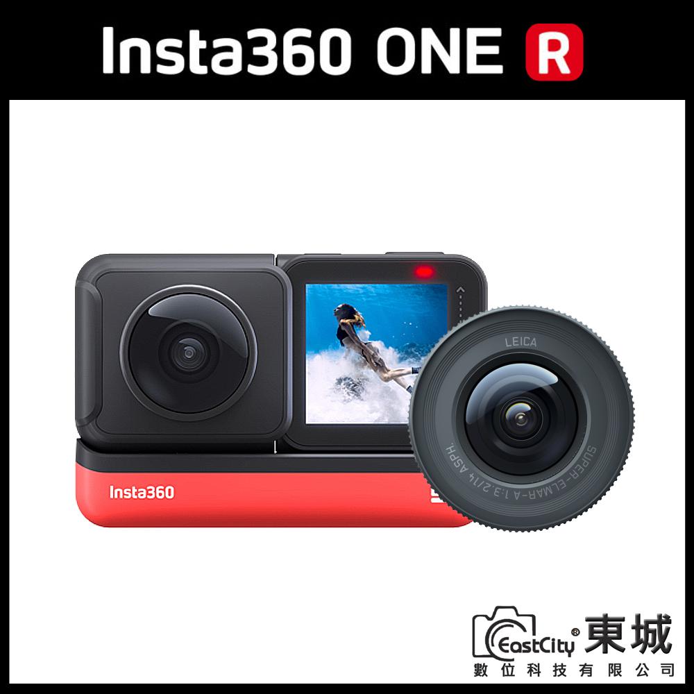 Insta360 ONE R 大師級套組 全景/一英吋攝影機 (公司貨)