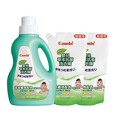 【Combi 康貝】 草本抗菌洗衣精特惠組