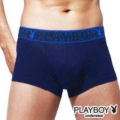男內褲 PLAYBOY 素色彈力嫘縈沁涼合身四角褲 平口褲-單件(丈青)