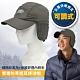 SNOW TRAVEL 中性新款 雙層防寒遮耳保暖棒球帽.鴨舌帽.可調式保暖護耳_灰 product thumbnail 1