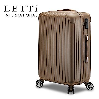 LETTi 幻夢精靈20吋鑽石紋抗刮行李箱(香檳金)