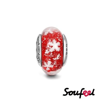 SOUFEEL索菲爾 925純銀手鍊珠飾 雪舞輕揚 琉璃珠
