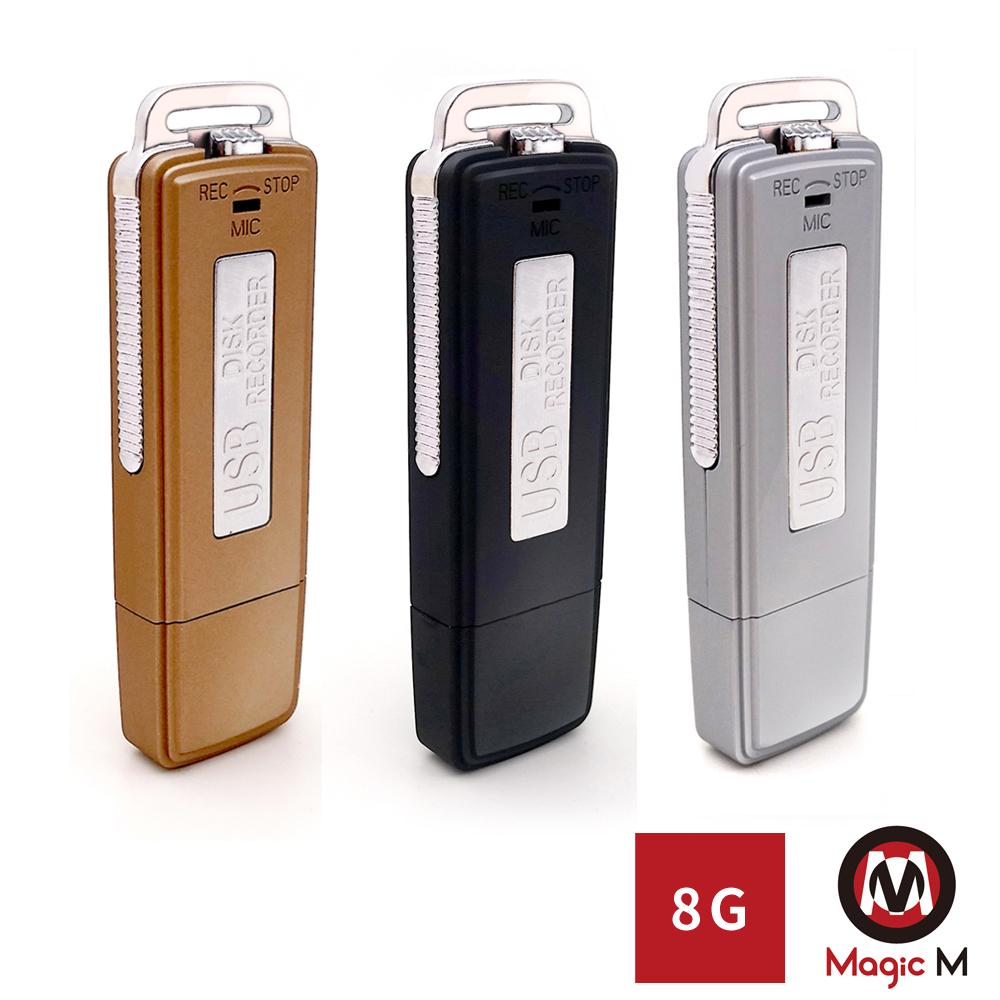 Magic M「魔幻秘書」隨身碟錄音筆 (8G)