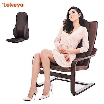 tokuyo Q感摩速椅L TH-520