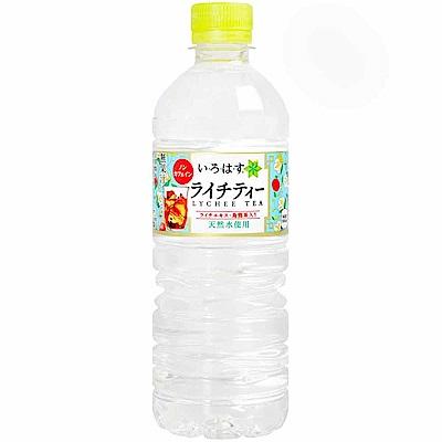 Coca-Cola ILOHAS 荔枝風味水(555ml)