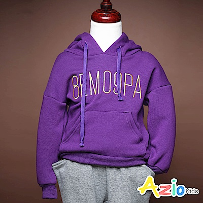 Azio Kids 上衣 字母刺繡不倒絨抽繩連帽長袖上衣(紫)
