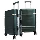 FILA 20吋碳纖維飾紋2代系列鋁框行李箱-森林綠