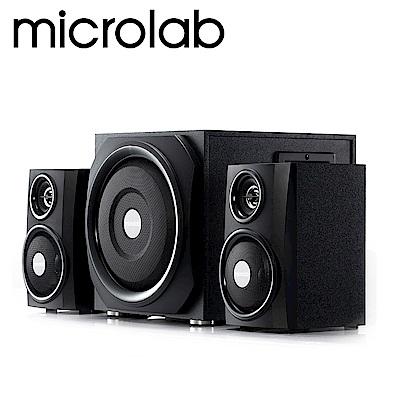 【Microlab】TMN-9U 2.1 聲道三音路多媒體喇叭