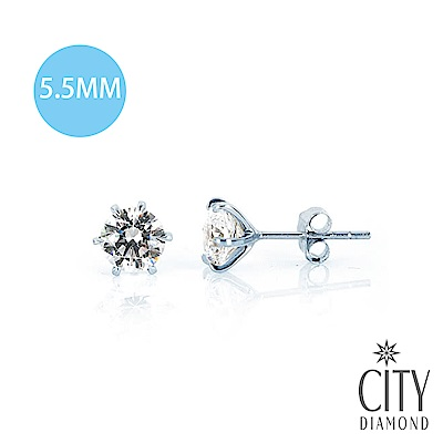 City Diamond引雅『裸星』6爪K金耳環(中) 5.5mm