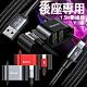 Baseus轎車休旅車後座專用充電線(150cm)USB轉iphone+2USB輸出 product thumbnail 1