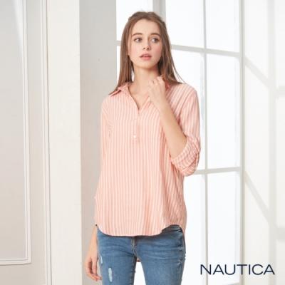Nautica女裝輕柔條紋長袖襯衫 -粉橘
